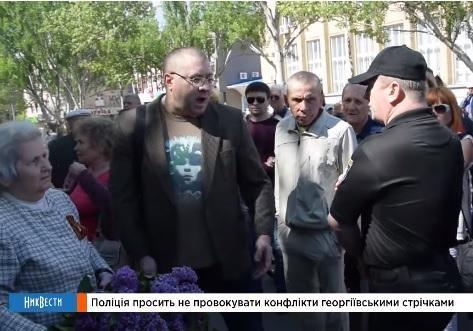 Бессмертный полк прошёл основной улицей Николаева кВечному огню