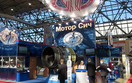 «Мотор Сич» построит завод в КНР