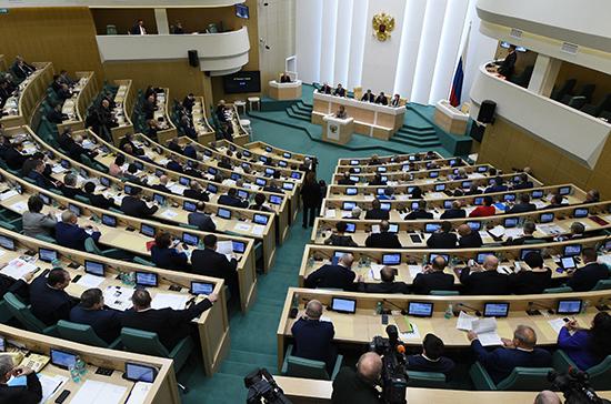 Совфед одобрил поправки взакон овыборах иреферендумах
