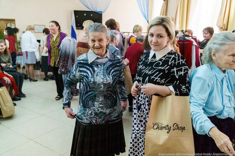 Дом престарелых в клину директор дом престарелых михайлов рязанская область