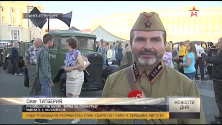 Танки и зенитки на Дворцовой- парад-экспозиция военной техники проходит в Петербурге