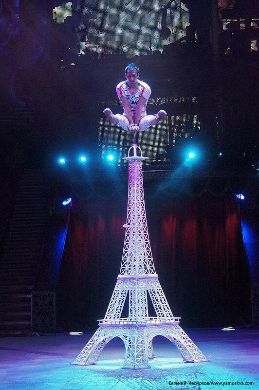 Цирк Никулина. Магия цирка. 21.02.17.29.Хачатрян..jpg