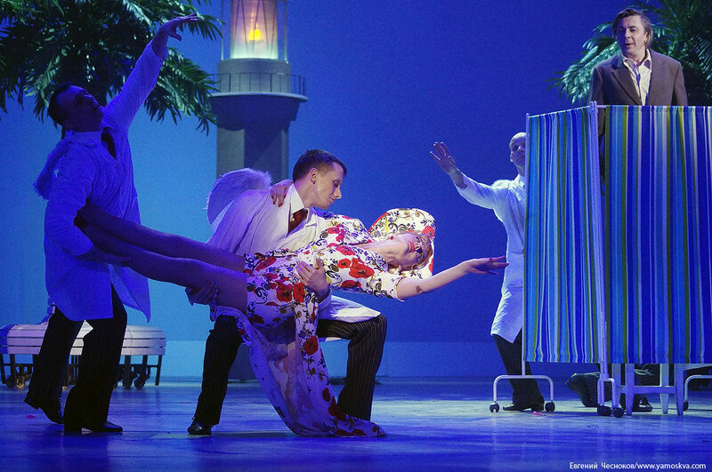 Мосоперетта. Любовь и голуби. 07.05.17.37..jpg