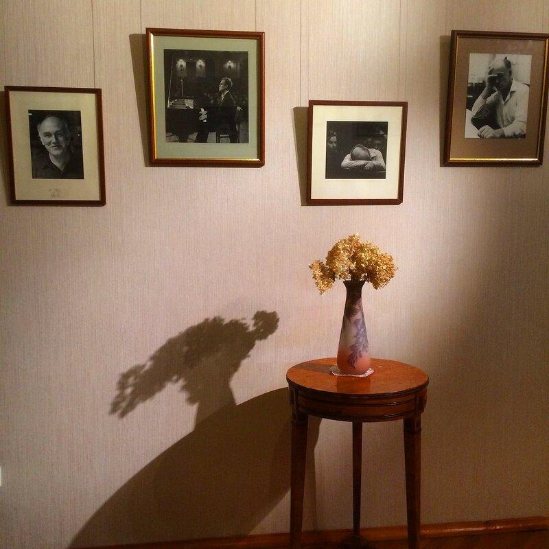 Музей-квартира Св. Рихтера