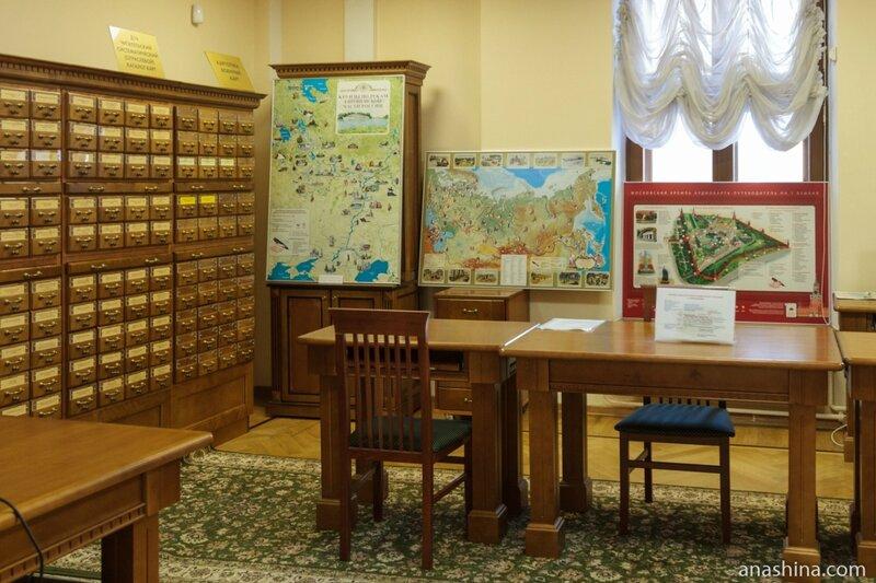 Отдел картографических изданий