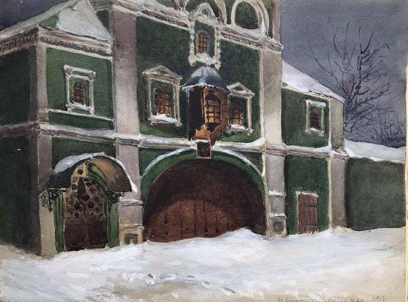Надвратная церковь Богоявленского монастыря на Никольской. Бумага, акварель, белила. 1917. Н. Н. Соболев