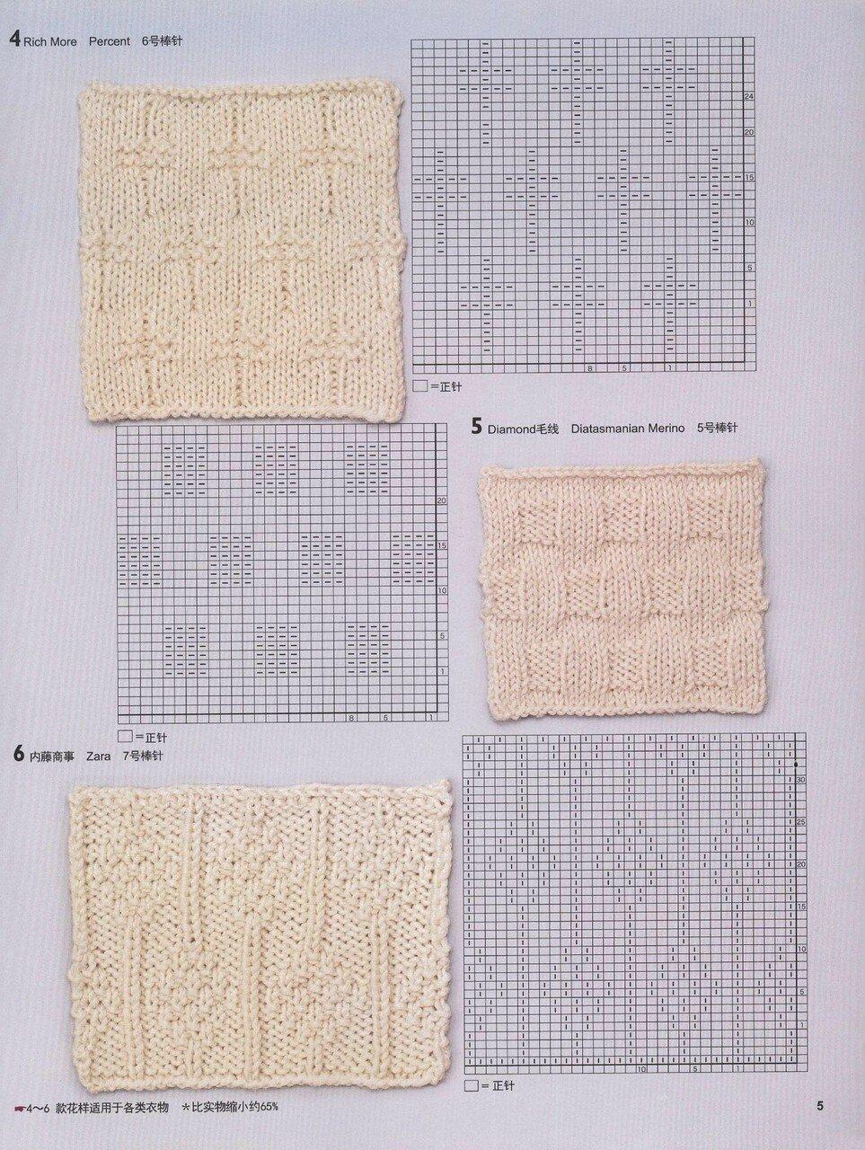 150 Knitting_7.jpg