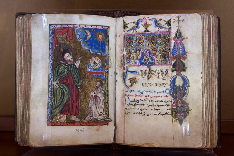 Нерсес Шнорали. Стихотворения. Рукопись 1644 г.