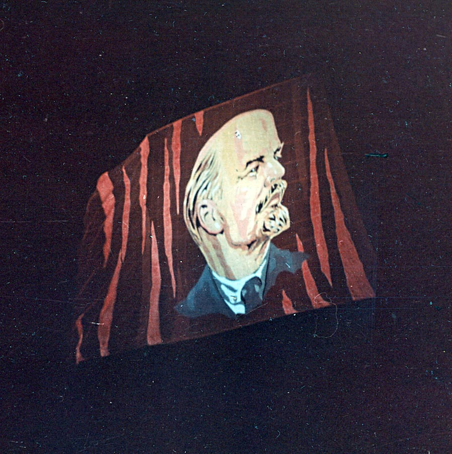 Знамя Ленина