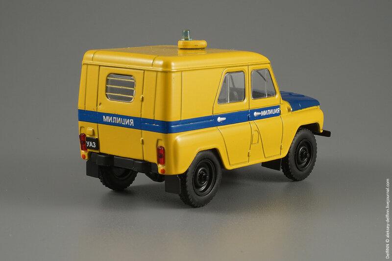 УАЗ-31512-01-1М-АДЧ-03.jpg