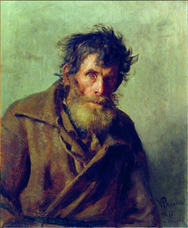 Мужичок из робких, 1877. Илья Репин. poor-man.jpg