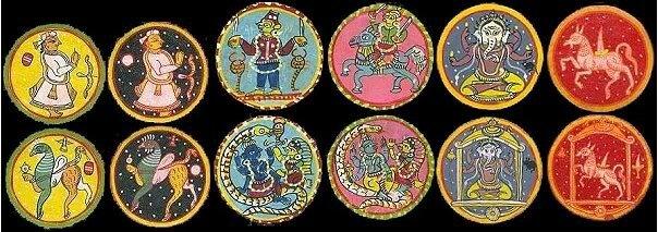 Индийские игральные карты Ганджифа..jpg