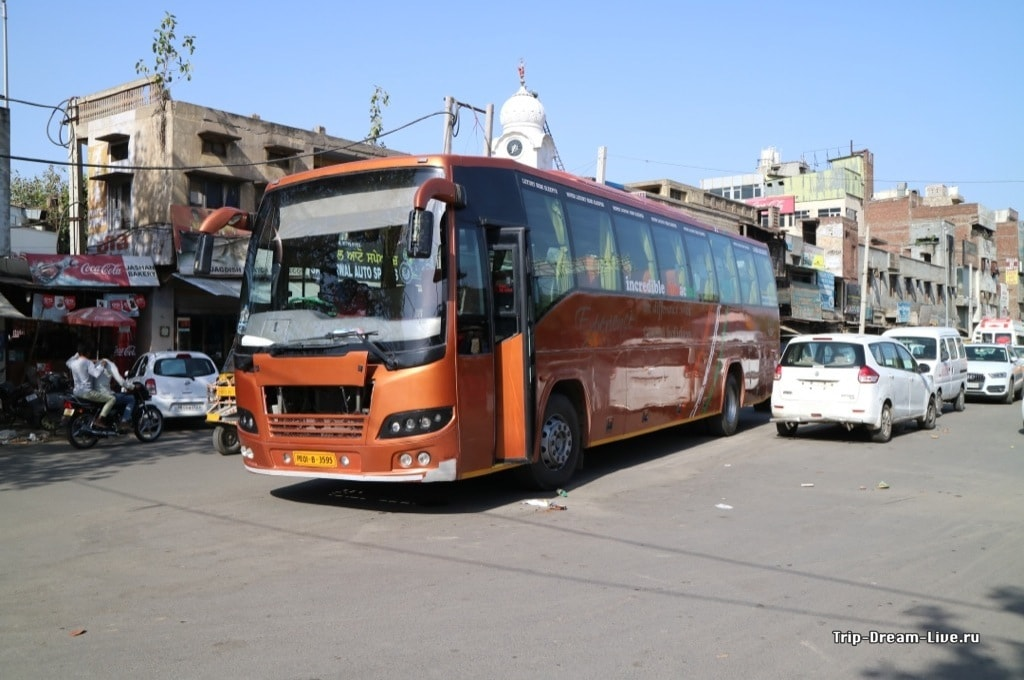 Автобус Амритсар-Дармсала