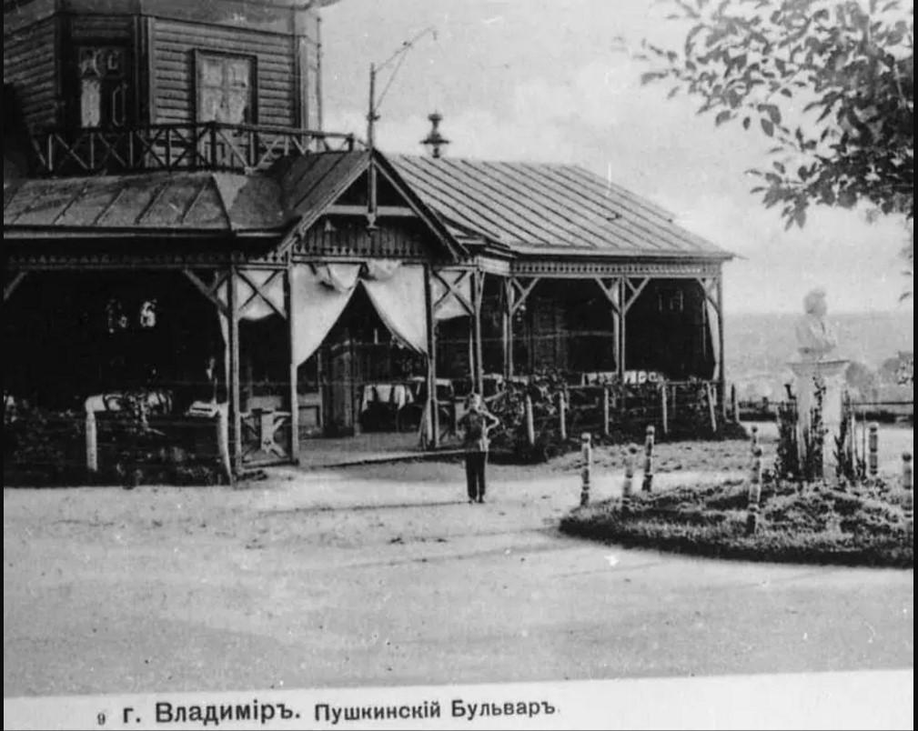 Купеческий клуб на Пушкинском бульваре