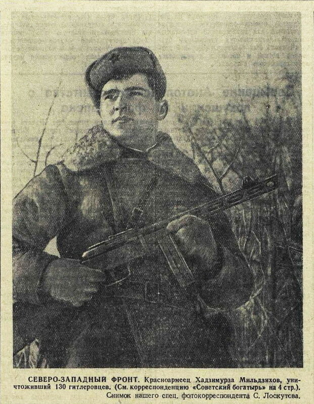«Красная звезда», 26 февраля 1942 года, потери немцев на Восточном фронте, убей немца, смерть немецким оккупантам