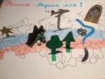 Кулачиков Андрей (рук. Меликова Фатимат Магомедовна) - Россия -Родина моя