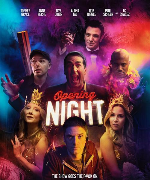Премьера / Opening Night (2016/WEB-DL/WEB-DLRip)