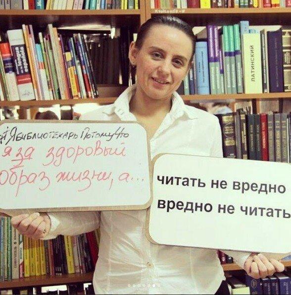 Людмила.jpg