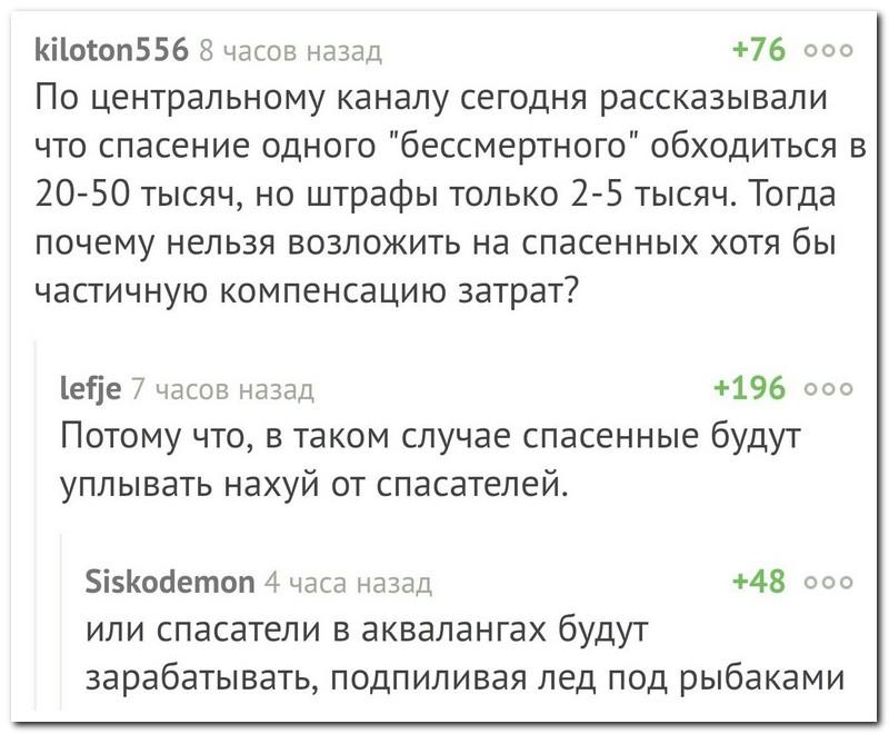 https://img-fotki.yandex.ru/get/227342/127908635.1955/0_1c7436_c4727364_orig