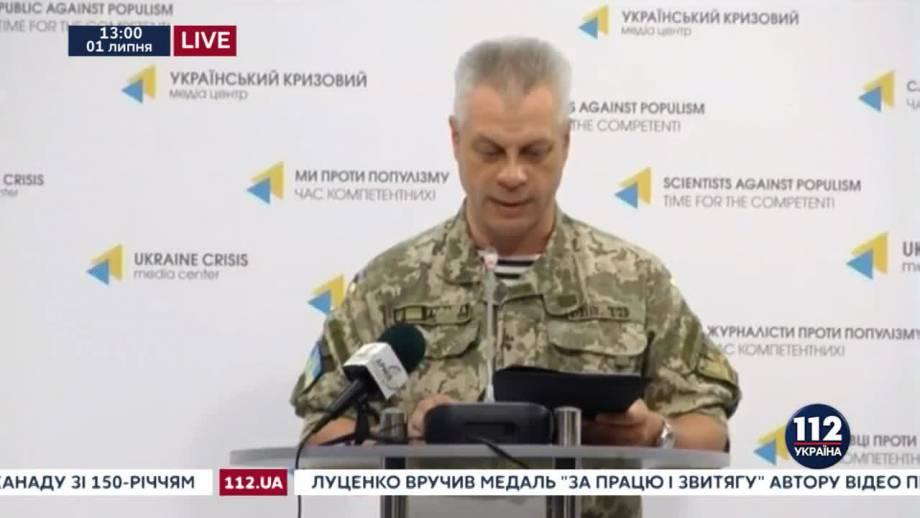 За прошедшие сутки один украинский воин получил ранения, - штаб АТО