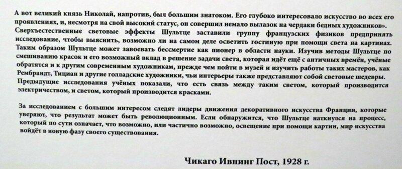 https://img-fotki.yandex.ru/get/227342/140132613.564/0_21bbca_4b1cabe2_XL.jpg