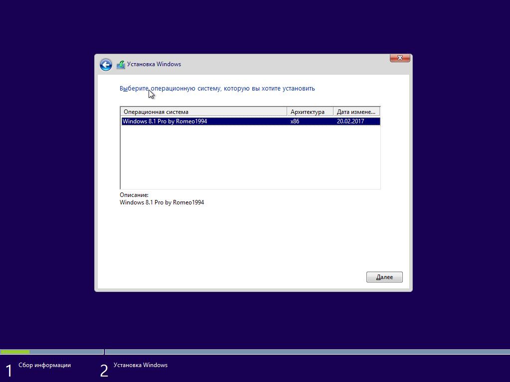 Windows торрент чистая 10