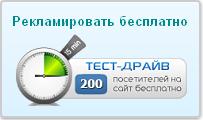 https://img-fotki.yandex.ru/get/227342/18026814.b4/0_c7357_355ae8_orig.png
