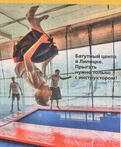 https://img-fotki.yandex.ru/get/227342/19411616.5b5/0_1264be_339bd930_M.jpg
