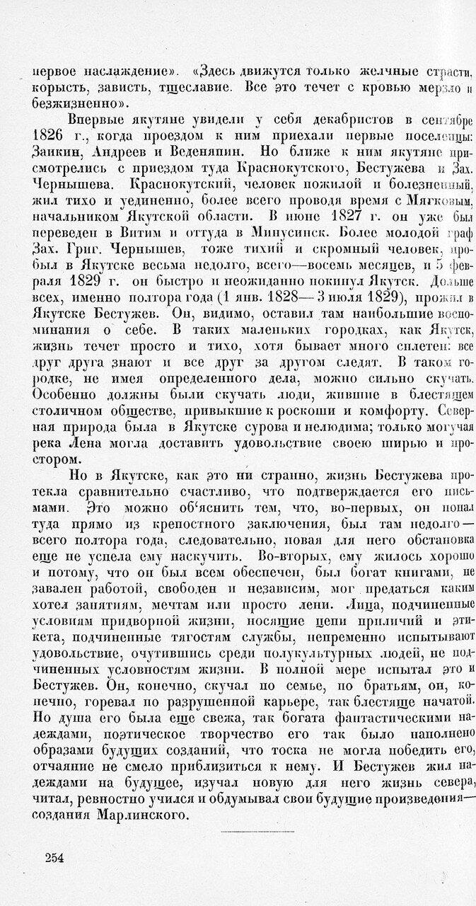 https://img-fotki.yandex.ru/get/227342/199368979.41/0_1f1f0a_a3fe5f12_XXXL.jpg
