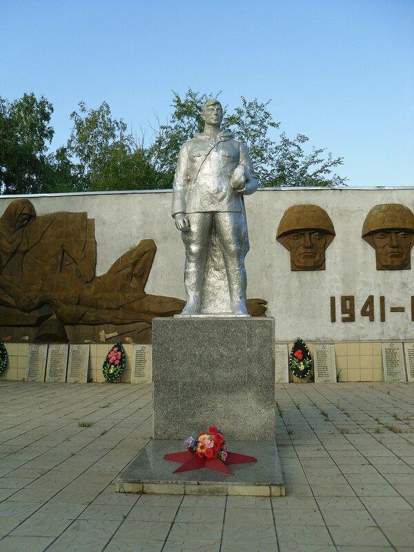 Село Семёновка, мемориал памяти погибших в ВОВ.