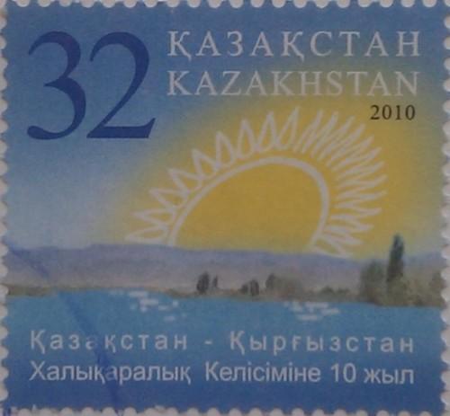 2010 № 709 10летСоглаш Кыргыз и Казах об исп воды 32