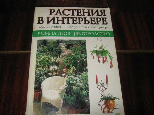 Записная книжка Натальи - Страница 5 0_1c2aac_f1786e4f_L