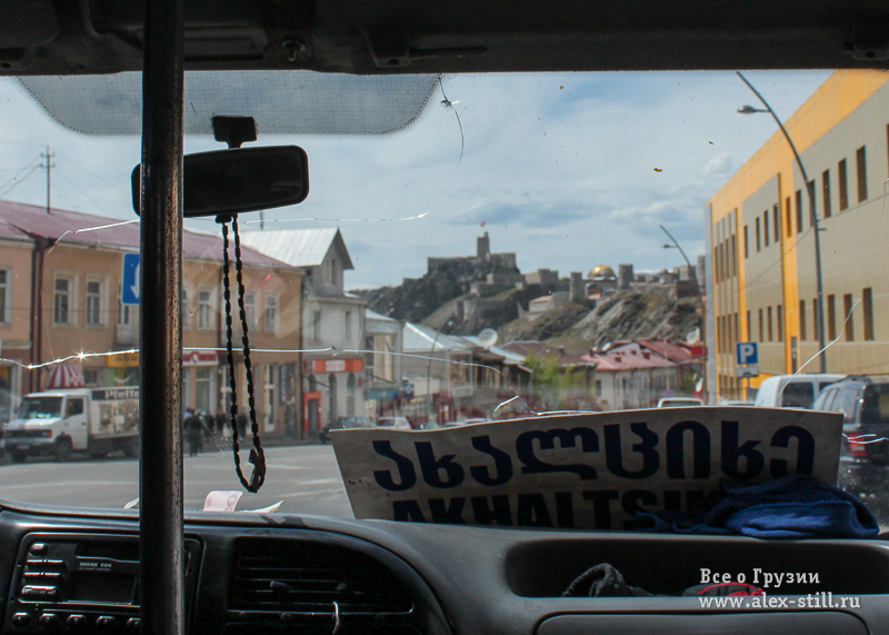 Маршрутки в Ахалцихе