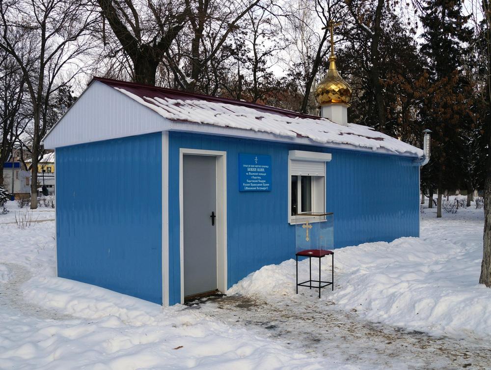 hram-svyatogo-proroka-bozhiya-ilii-saratov-002.jpg