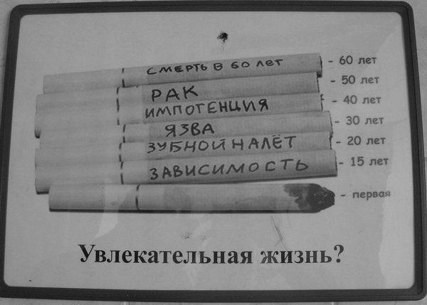 Также смотрите: — 33лучших принта против курения — 33гениальных принта оспасении мира