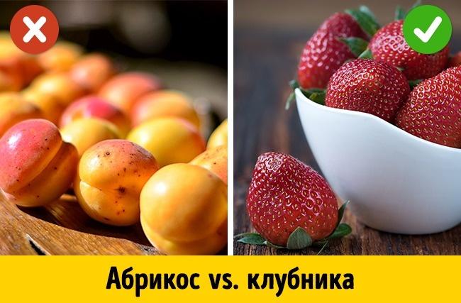 © pixabay  Клубника — один излучших продуктов для правильного питания . Ароматная ягода соде
