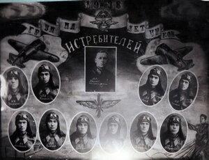 2 Военная Школа Лётчиков. Группа инструктора Тарасова А.Л. 1938 г.