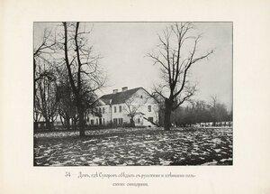 Дом где Суворов обедал с русскими и пленными польскими офицерами