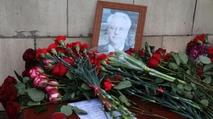 Появилось видео, как обыкновенные сербы почтили память Виталия Чуркина