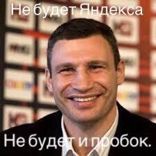 в Украине запретили ВК и ОК