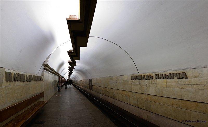 Станция метро «Площадь Ильича»
