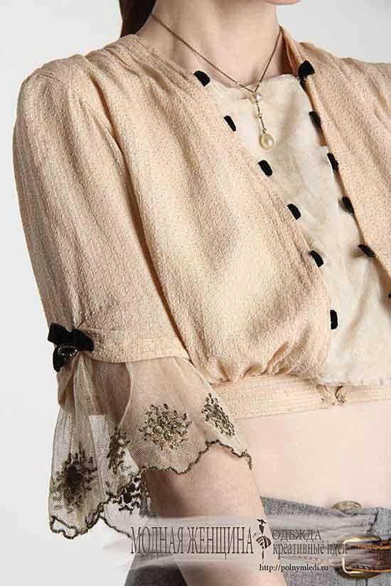 Переделка одежды. Удлиняем рукав Надшиваем рукав старинным кружевом под манжету и украшаем бантом