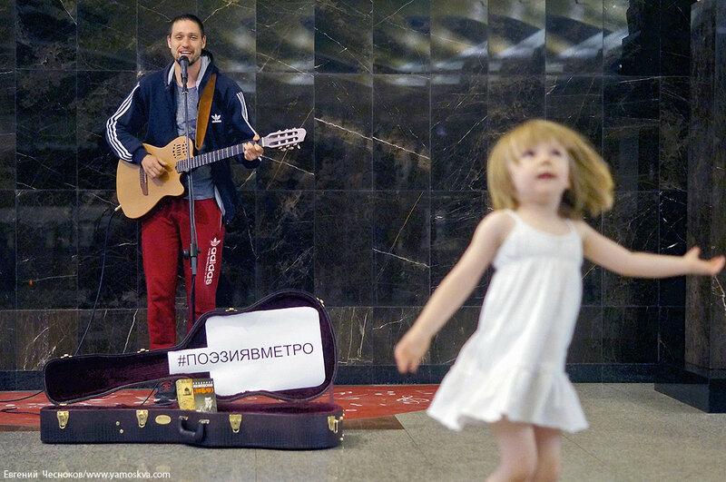 Поэзия в метро. Дмитрий Вагин. 19.07.17.02..jpg