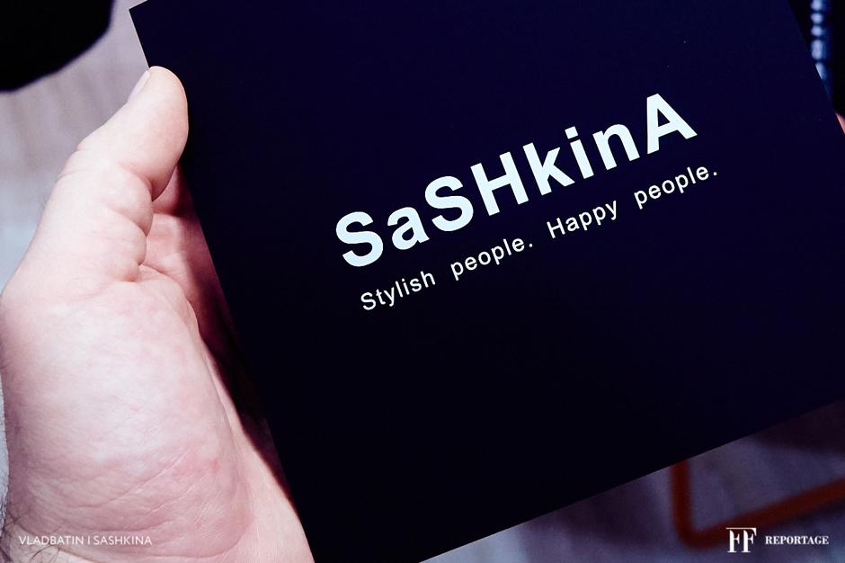 12022017 Sashkina