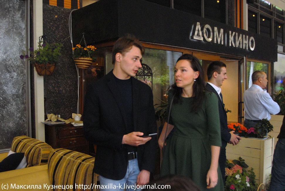 Юрий Поляк и Маргарита Кутовая