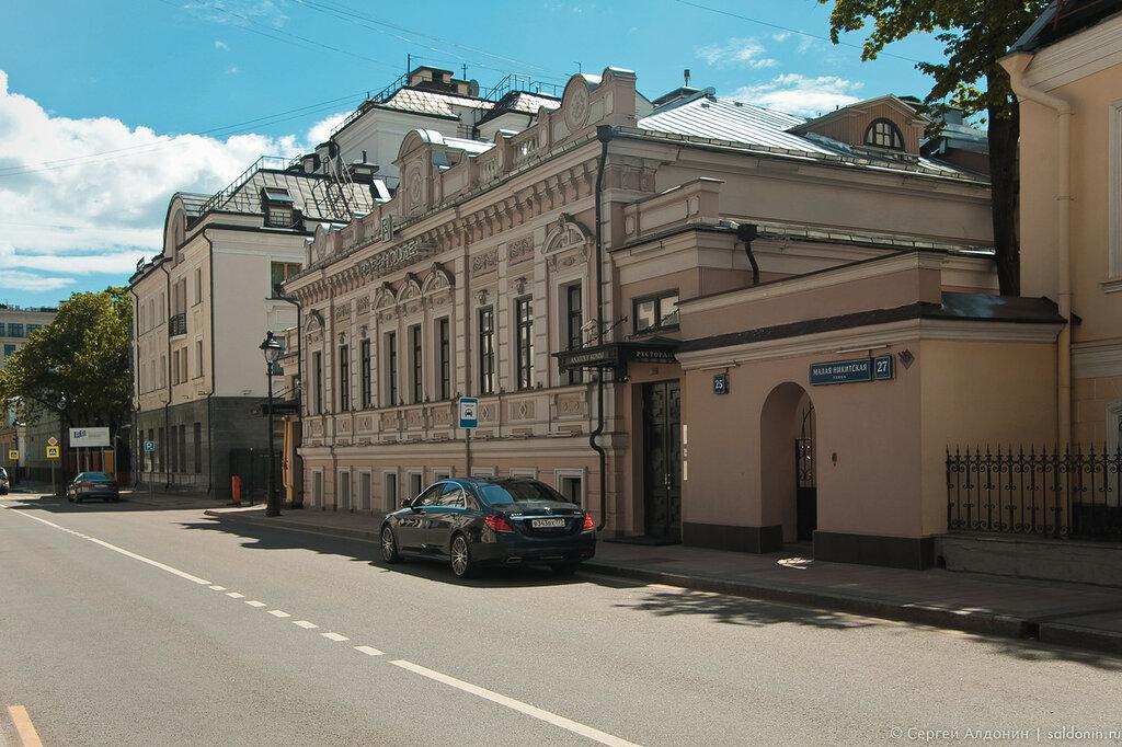 Улица Малая Никитская