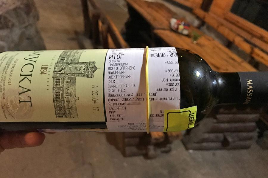 Мухлеж с торговлей алкоголем в Крыму