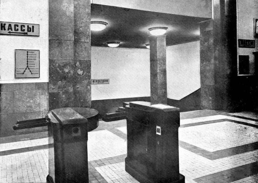 21461 Станция метро «Красные ворота». Первые турникеты 35.jpg