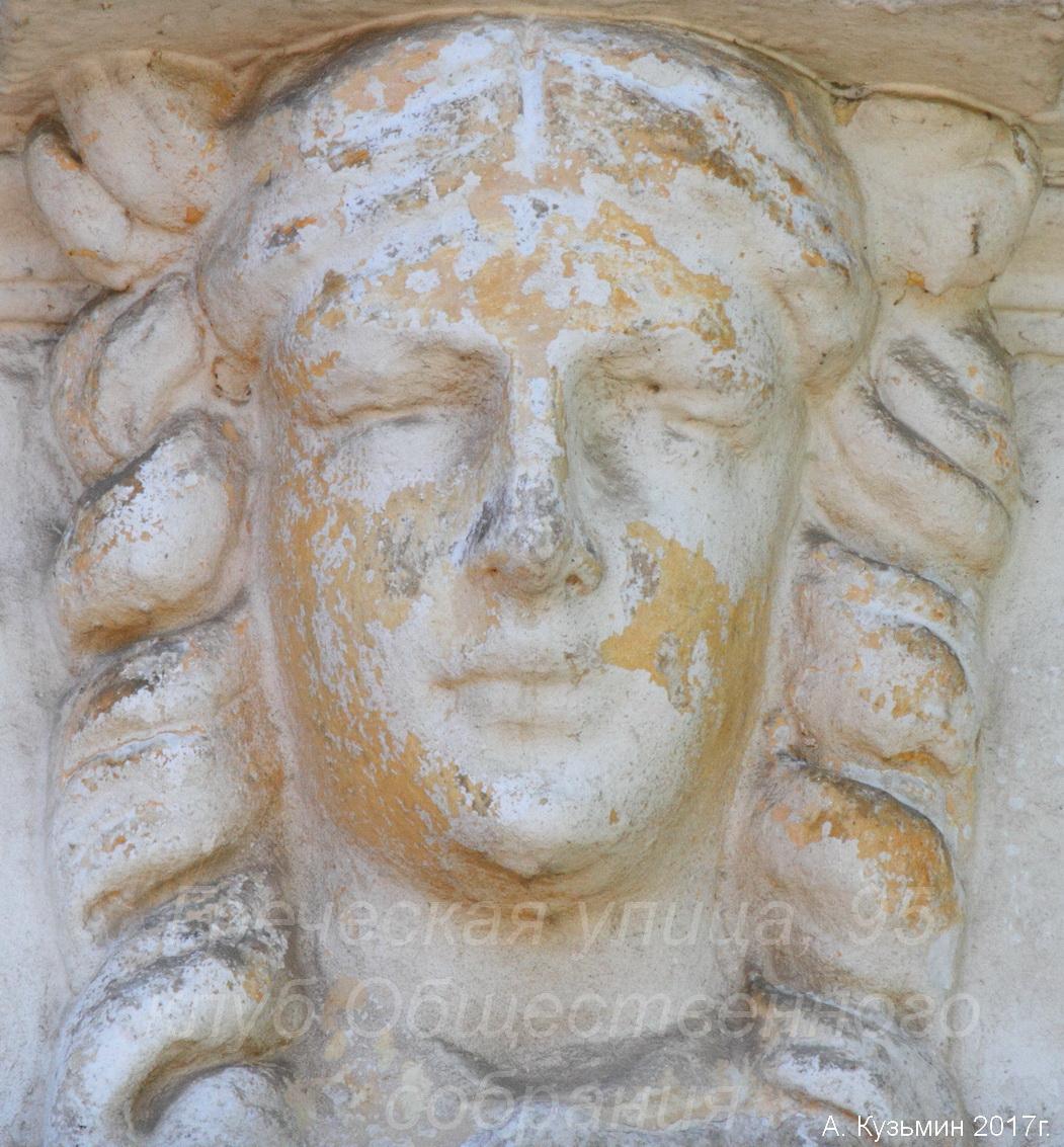 Маскароны Таганрога в виде изящных женских головок эпохи модерна