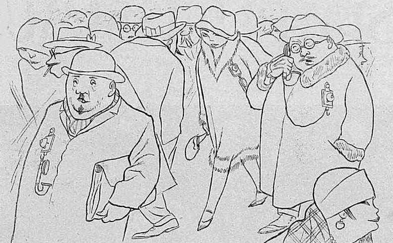 берлин1926год.jpg